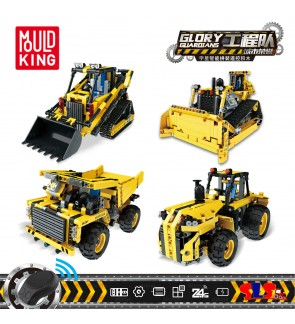 Mould King 13014 13015 13016 13017 Remote Control RC Bricks Block Glory Guardians Construction Vehicles