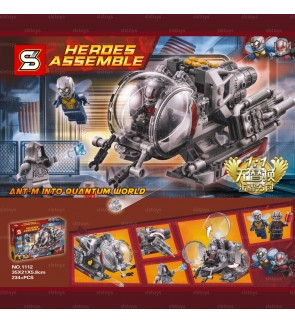 SY Hero Heroes Blocks No.1112 Ant-M Into Quantum World Assemble 234+pcs Toys for boys