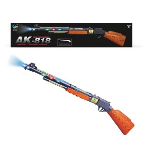 AK-818 Voice Vibration Shooting Blaster Toy with Features Dazzling Electric Light Amazing Electronic Sound Unique Action Game