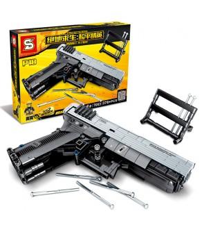 SY Sheng Yuan Game For Peace 7053 Military PUBG Shooting Toy Building Block Bricks 378+pcs