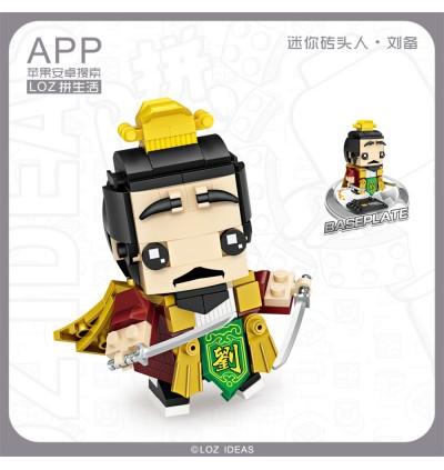 LOZ 1453Liu Bei 刘备 MINI Character Cartoon Brick Headz Nano Diamond Creative Brick 195pcs