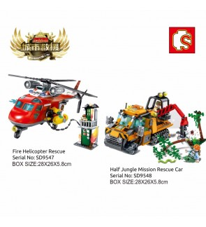 Sembo Rescue Teams Block 2-in-1 Fire Helicopter & Jungle Mission SD9547 SD9548