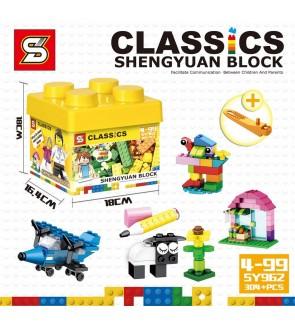 SY Sheng Yuan SY962 Classics Block Facilitate Communication Between Children and Parents 304+pcs