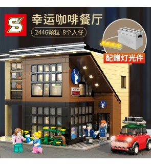 SY Sheng Yuan 5208 SY5208 Street View Series Lucky Cafe Restaurant Building Block Bricks 2446+pcs