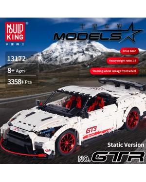 宇星模王积木 Mould King 13172 GTR White (Static Version) Creative Idea Series Bricks Building Blocks 3358+pcs