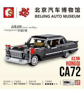 Sembo Block 705920 Beijing Automobile Museum Genuine Hongqi CA72 Classic Car Vehicle Building Block Bricks 773pcs