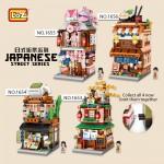 LOZ IDEAS Mini Block Street 1653 / 1654 / 1655 / 1656 Japanese Style Street Shop Stall Hot Spring Ramen Kimono Matcha
