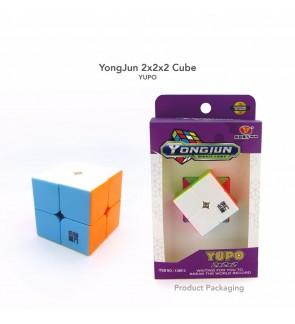 YongJun Brain Teaser Kids Toys Rubic Cube Magic Rubik Cube Educational Intellect 2x2x2