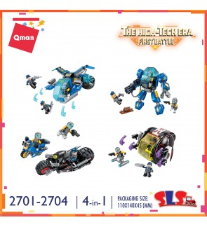 Qman Enlighten No.2701-2704 The High-Tech Era First Battle 4-in-1 Set