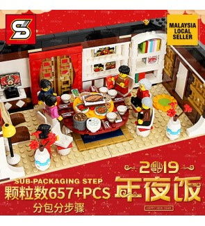 [Ready Stock] *Limited Stock* SY 1260 Chinese New Year Reunion Dinner Bricks 657+pcs