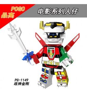 Voltron POGO PG1149 Lego Compatible Minifigures Mini Figures